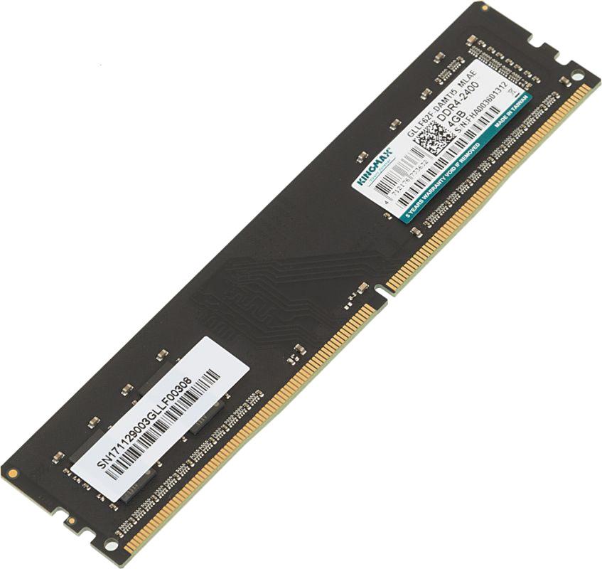 Модуль оперативной памяти Kingmax DDR4 4Gb 2400MHz, KM-LD4-2400-4GS