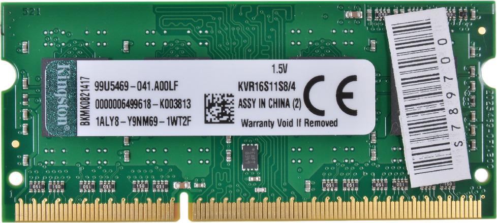 Модуль оперативной памяти Patriot DDR4 4Gb 2400MHz, PSD44G240082S модуль оперативной памяти crucial single rank ddr4 8gb 2400мгц