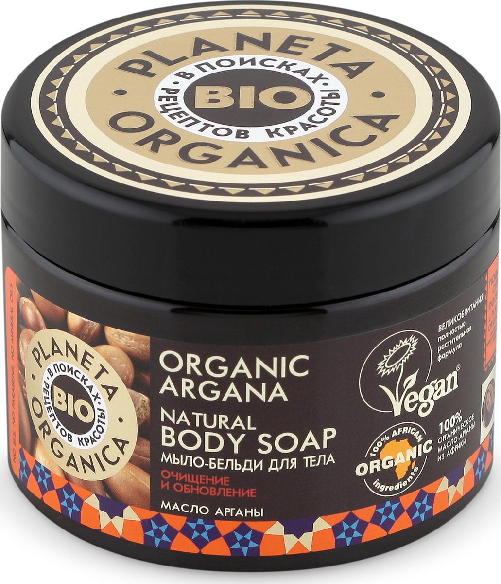"""Мыло-бельди для тела Planeta Organica Organic Argana """"Очищение и обновление"""", 300 мл"""