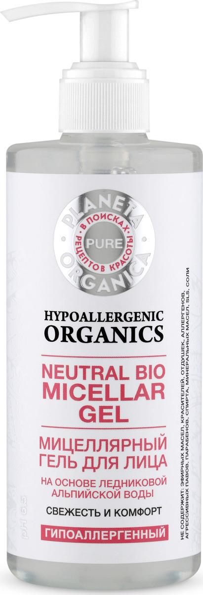 Гель для ухода за кожей лица Planeta Organica Pure