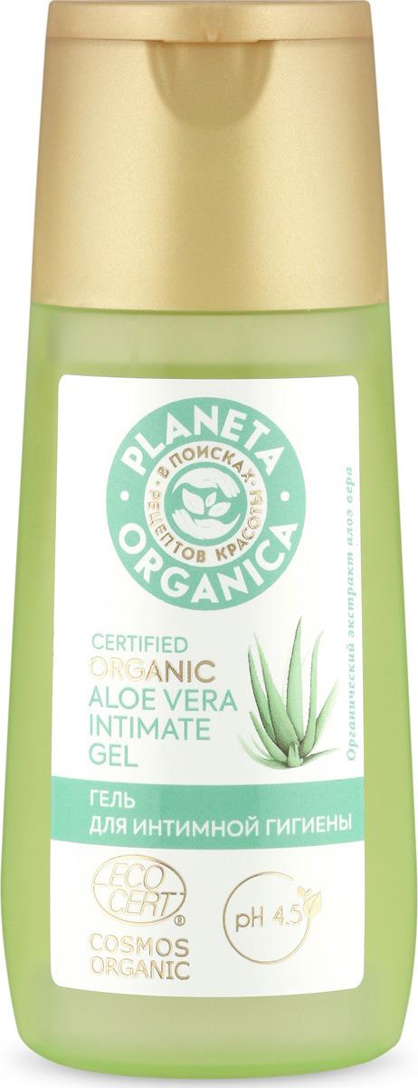 Гель для интимной гигиены Planeta Organica Intimate Care, 150 мл cosmebio