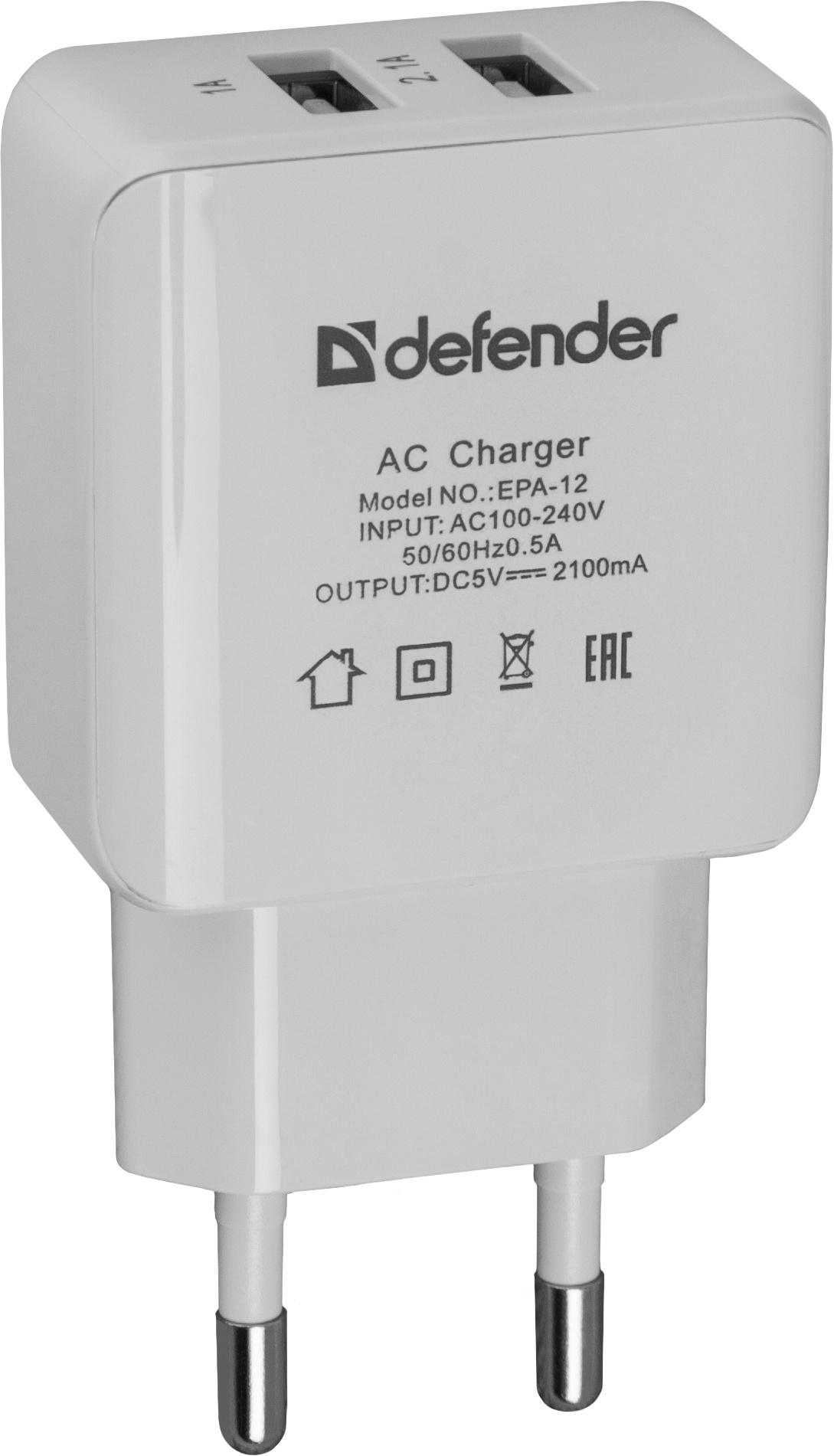 Сетевой адаптер Defender EPA-12 2 порта USB 5V/2А, 83530