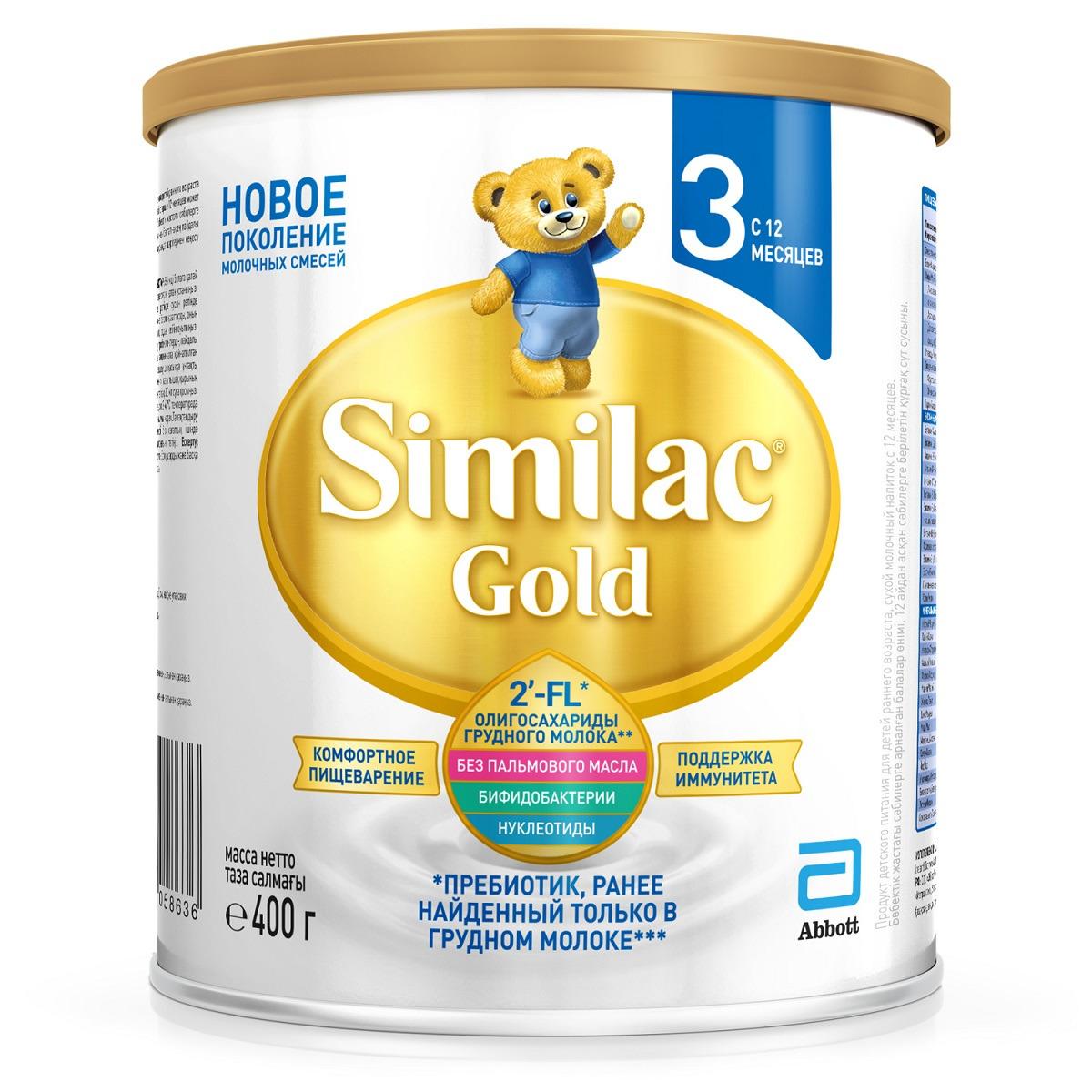 Фото - Детское молочко Similac Gold 3, с 12 месяцев, 400 г блок питания accord atx 1000w gold acc 1000w 80g 80 gold 24 8 4 4pin apfc 140mm fan 7xsata rtl