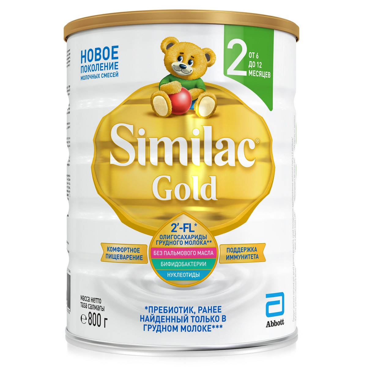 Молочная смесь Similac Gold 2, с 6 до 12 месяцев, 800 г