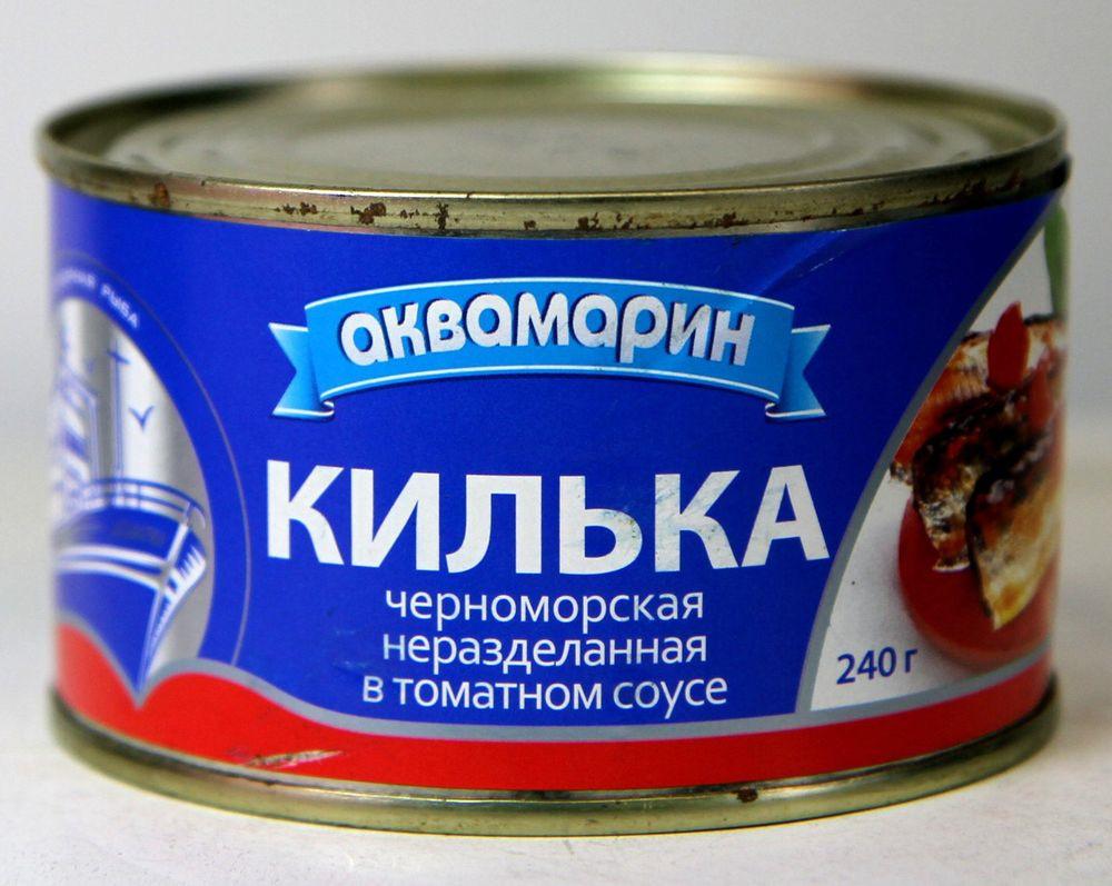 Килька Аквамарин неразделанная, в томатном соусе, 240 г бычки аквамарин в томатном соусе 240 г