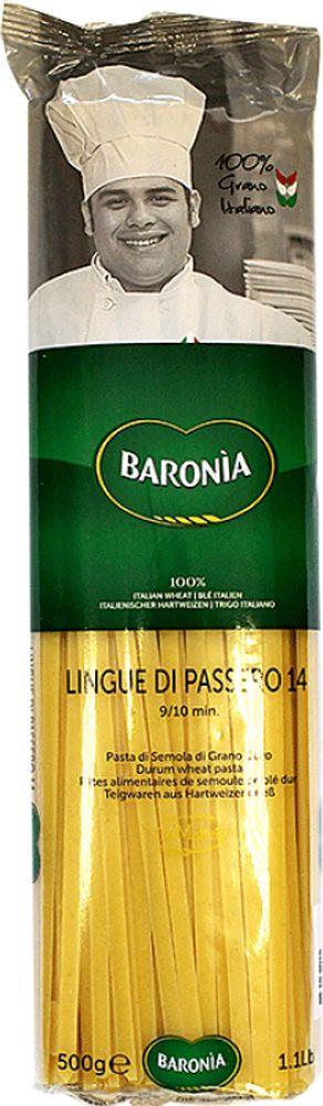 Макароны Baronia Линво де Пассеро, 500 г