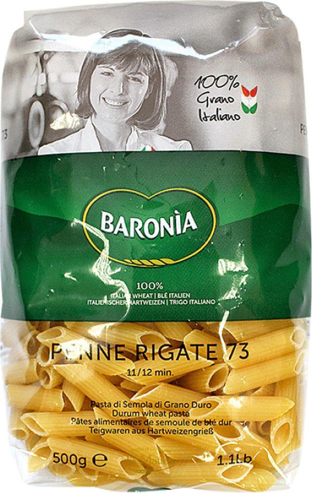 Макароны Baronia Пене Ригате, 500 г