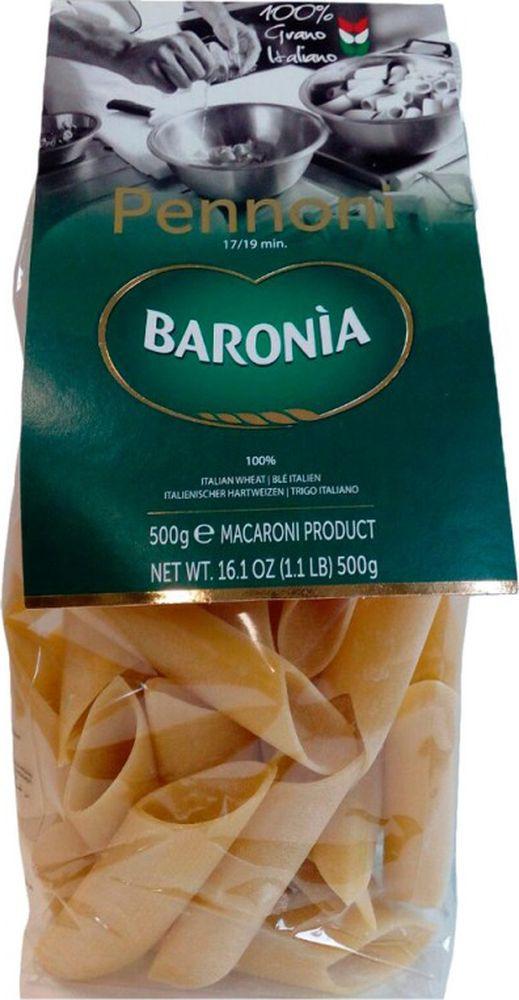 Макароны Baronia Пеннони Гиганти, 500 г