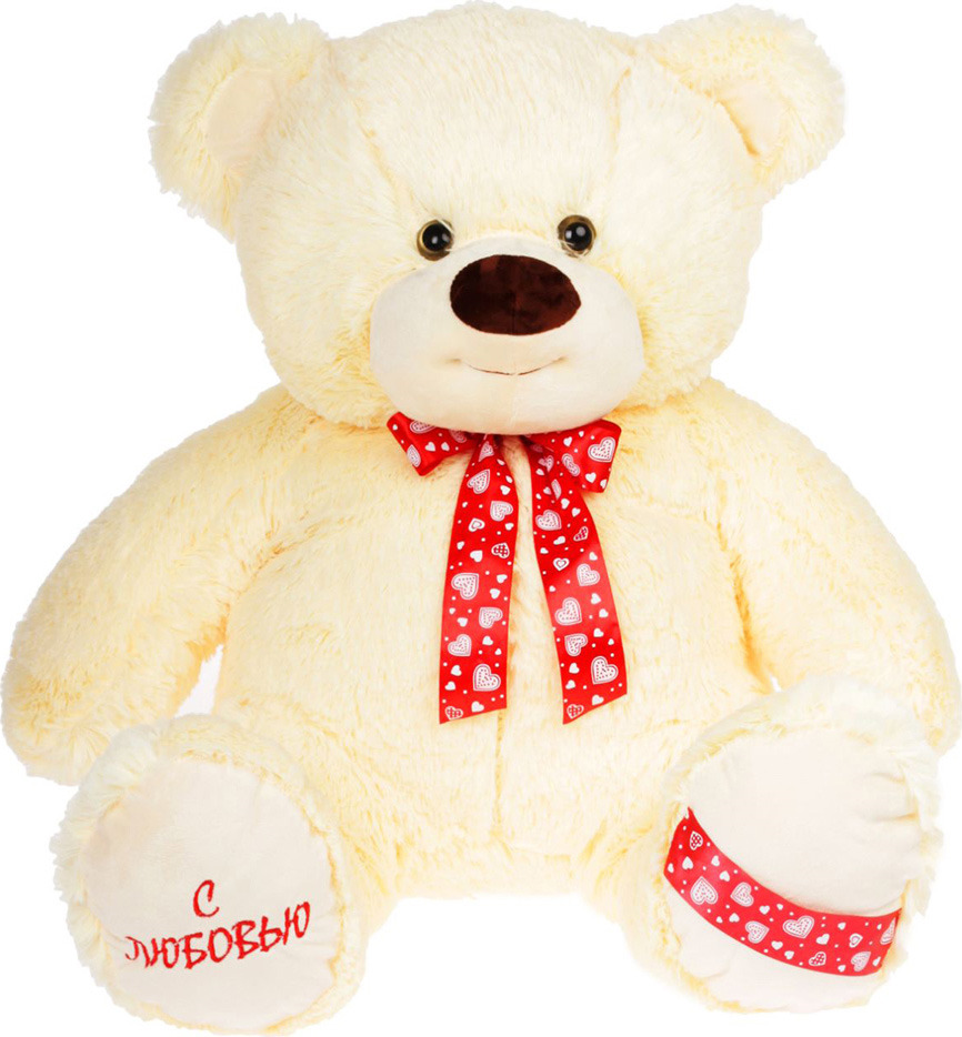 """Мягкая игрушка Любимая игрушка """"Медведь Захар"""" 85 см, 2325989"""