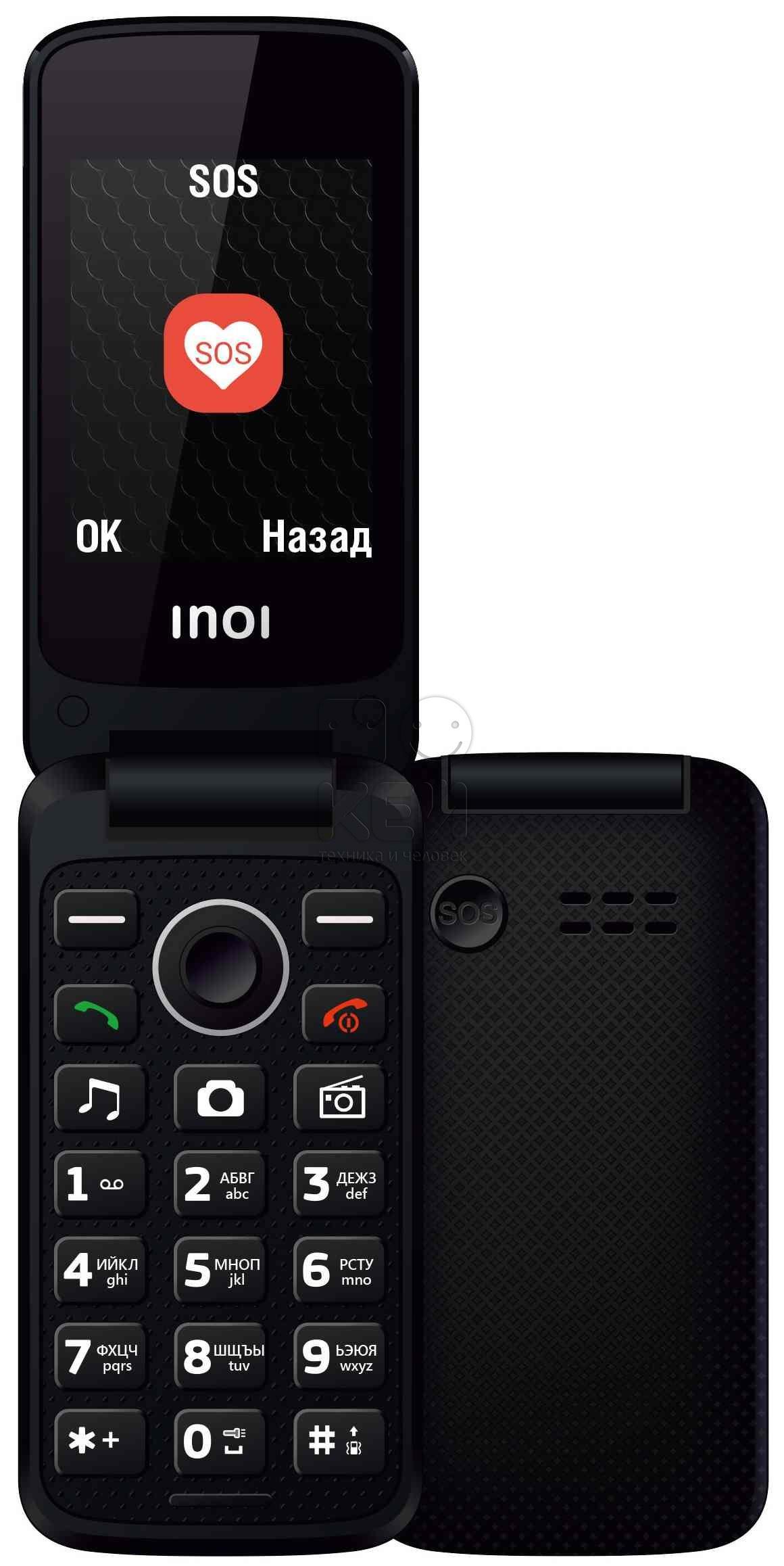 Мобильный телефон INOI 247B, 134565701374, Black телефон