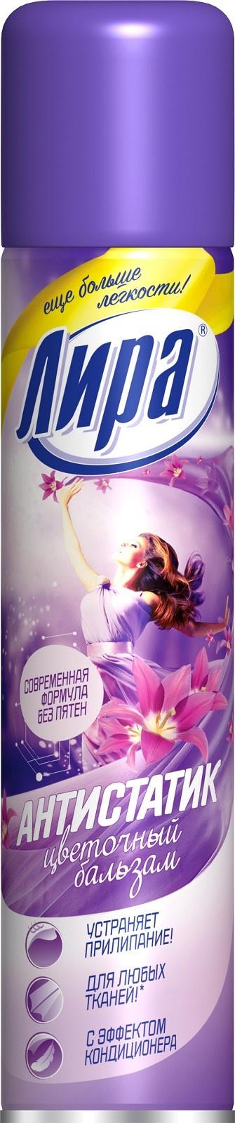 Средство для одежды Лира Цветочный бальзам с кондиционирующим, смягчающим одежду, эффектом и дезодорирующим комплексом, 200 мл