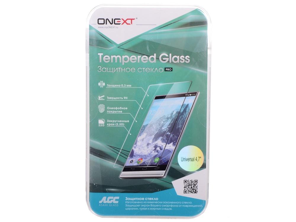 Защитное стекло Onext для дисплеев 4.7, 641-40962, универсальное защитное стекло onext для huawei p10 lite 641 41432 с рамкой белый