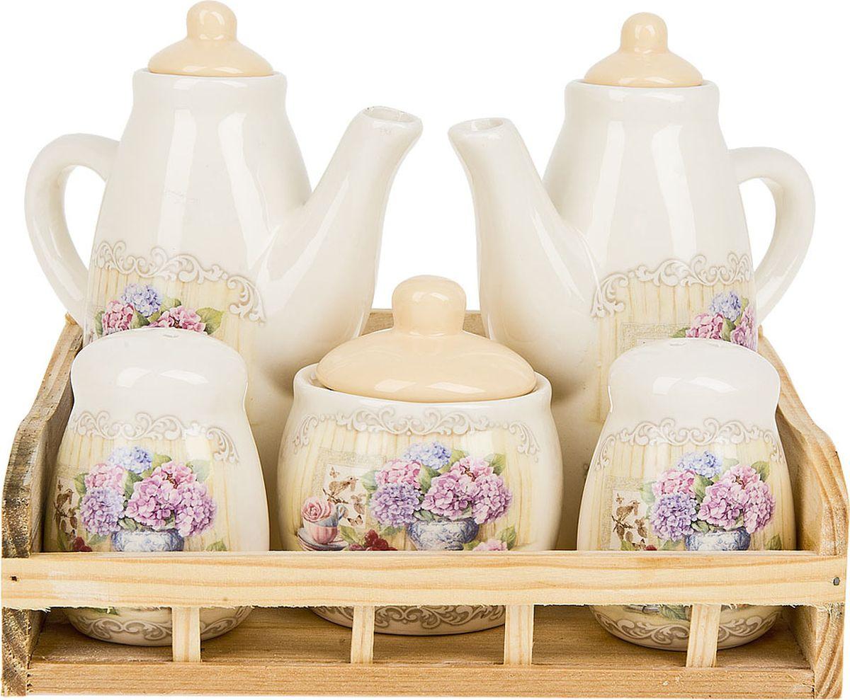 Набор для специй Polystar Collection Sweet Home, L2430874, бежевый, фиолетовый, 6 предметов