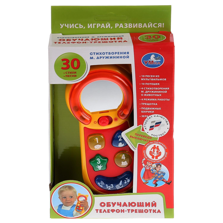 Развивающая игрушка Умка A060-H33185-R планшет умка обучающий планшет стихи а барто b1559138 r
