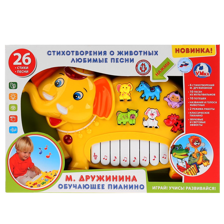 Развивающая игрушка Умка B1084060-R детский музыкальный инструмент умка пианино стихи м дружининой 20 песен b1084060 r