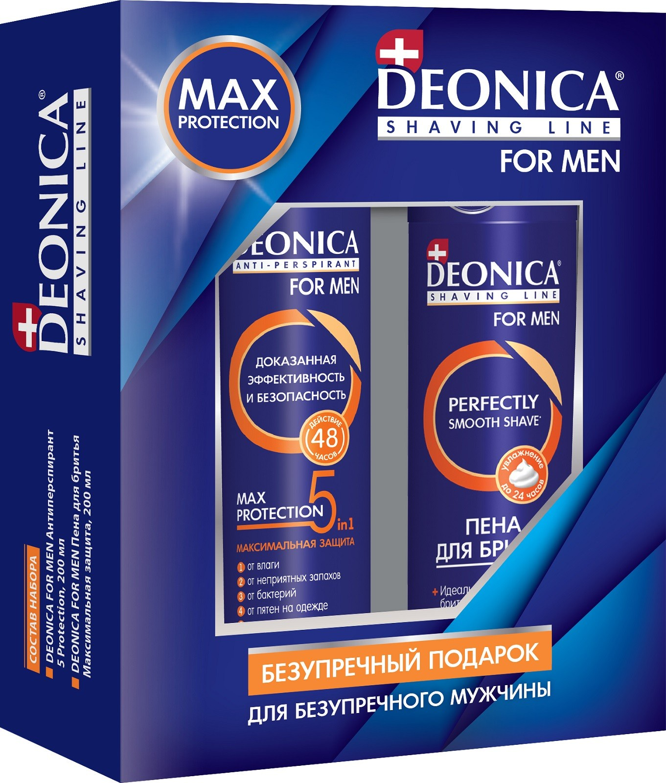 Подарочный набор DEONICA For Men 5 protection: пена для бритья, мужской дезодорант-антиперспирант