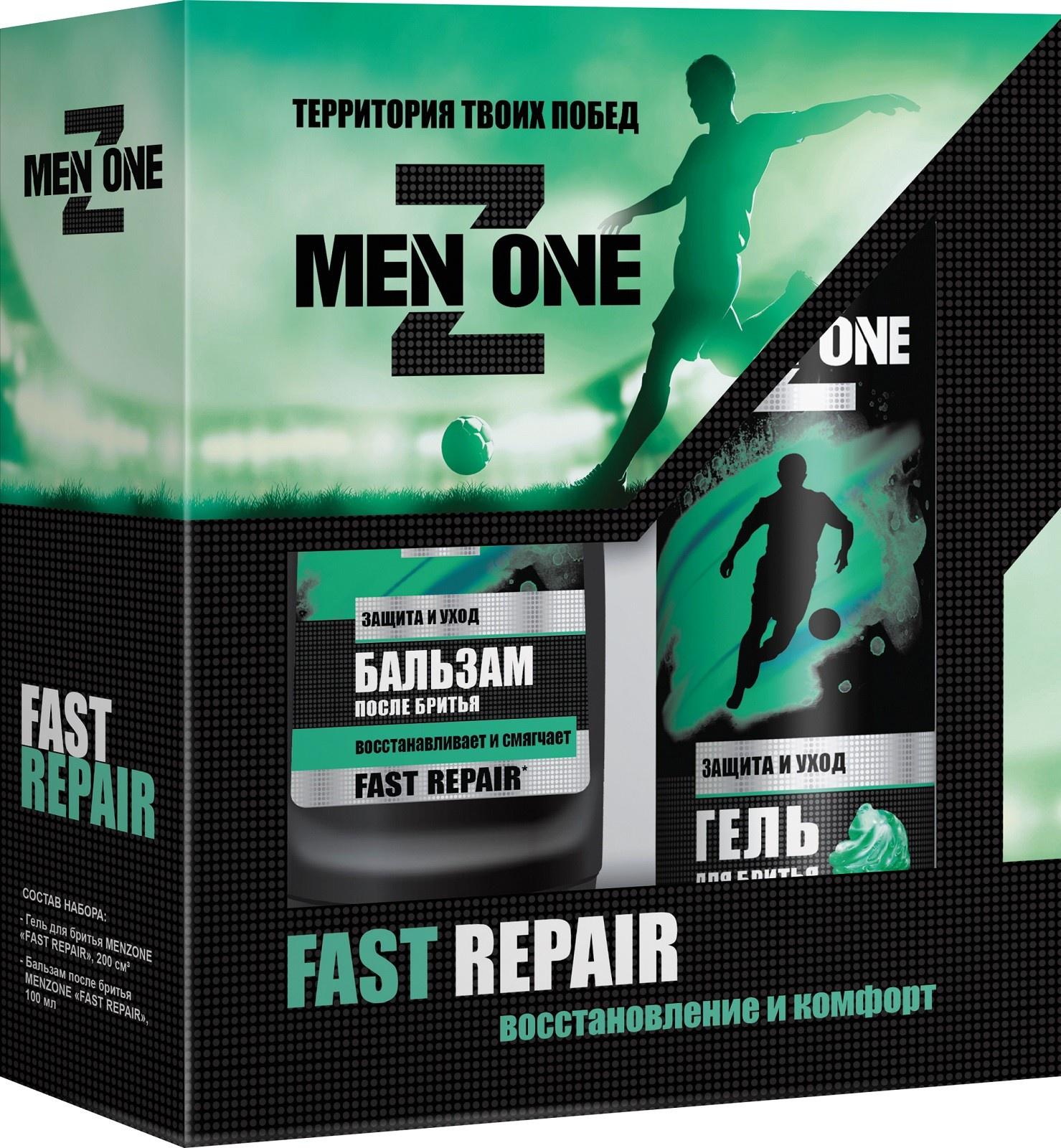 Подарочный набор Menzone Fast Repair Гель для бритья, 200 мл + Бальзам после бритья, 100 мл, 46 00104 03434 3 недорого