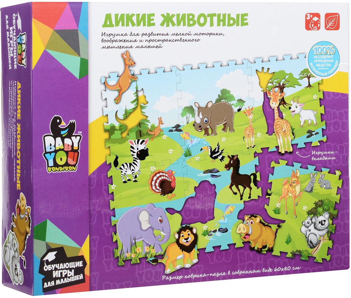 Пазл-коврик Bondibon Дикие животные trefl классические пазлы для малышей дикие животные 1 от 2 лет