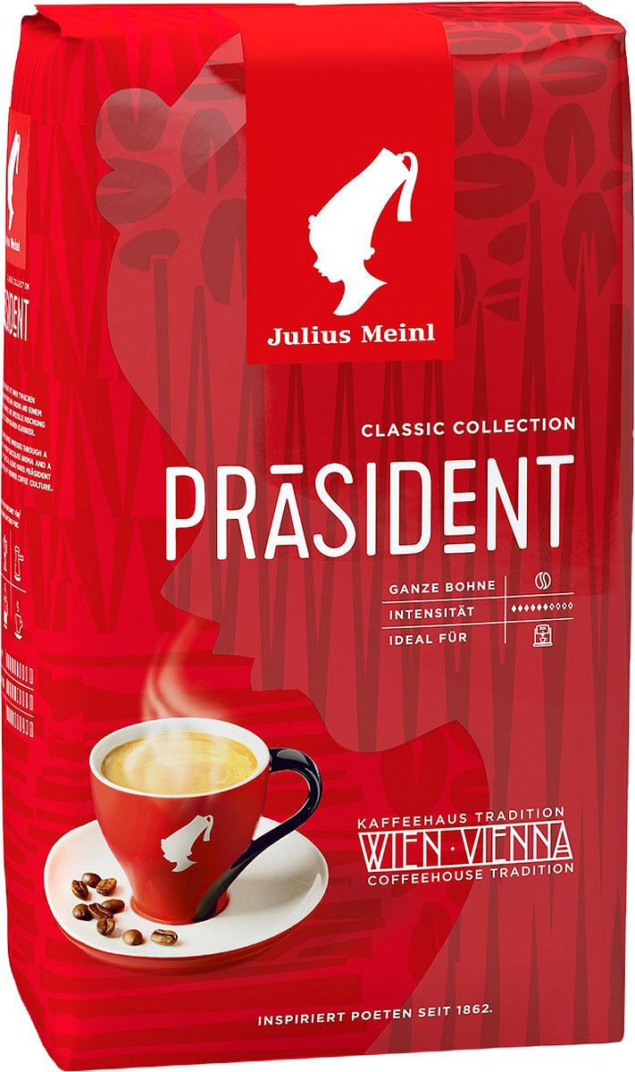 Фото - Кофе в зернах Julius Meinl Президент Классическая коллекция, 1 кг кофе в зернах julius meinl эспрессо 1 кг