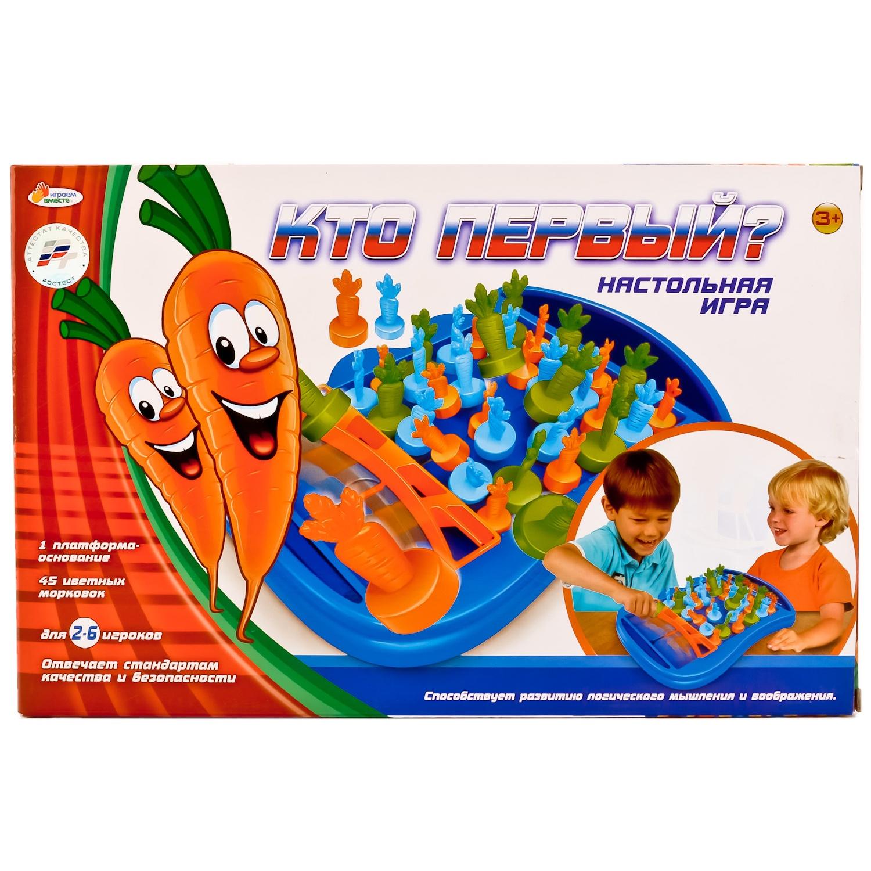 Настольная игра Играем вместе Кто первый, 237472 настольная игра играем вместе узнай кто
