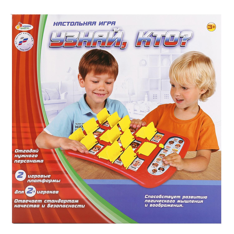 Настольная игра Играем вместе Узнай, кто, 241494 настольная игра играем вместе узнай кто