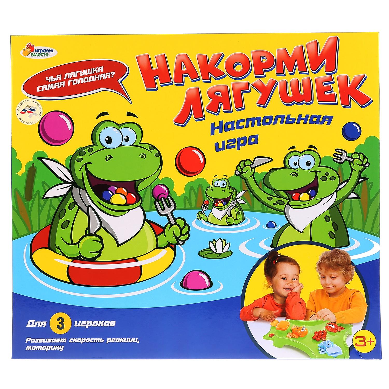 Настольная игра Играем вместе Накорми лягушек, 259586