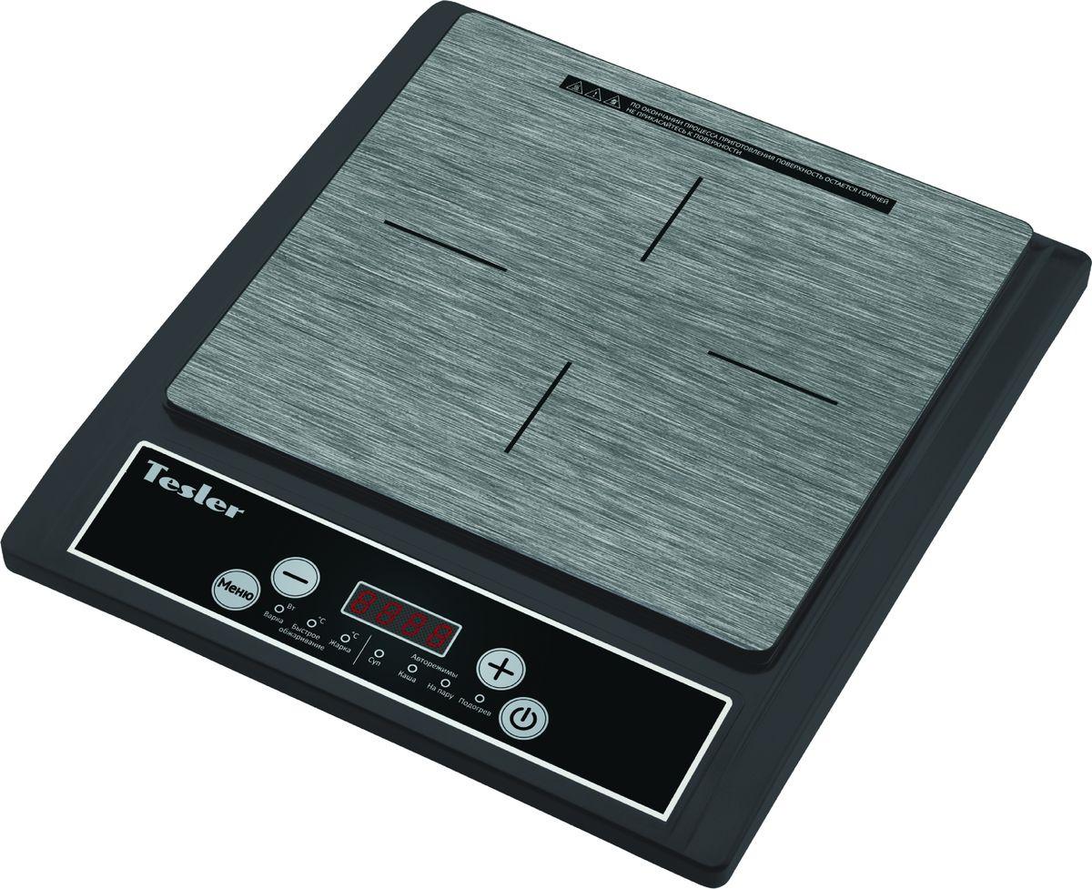 Настольная индукционная плита Tesler PI-13, grayPI-13Компактную индукционную плитку TESLER PI-13 можно использовать для приготовления или разогрева пищи в домашних условиях, на даче или в офисе. Варочная поверхность из стеклокерамики хорошо выглядит, быстро нагревается и за ней легко ухаживать. В модели предустановлено семь режимов, оптимально соответствующих стоящим перед ними задачам. Светодиодная индикация показывает, какой режим сейчас установлен. При использовании индукционной технологии нагревается не конфорка, а сама посуда, стоящая на ней, поэтому вероятность того, что владелец обожжётся о поверхность плиты, сведена к минимуму. Для большей безопасности предусмотрены блокировка кнопок от случайного нажатия, защита от перегрева и отключение в случае отсутствия посуды на плите.