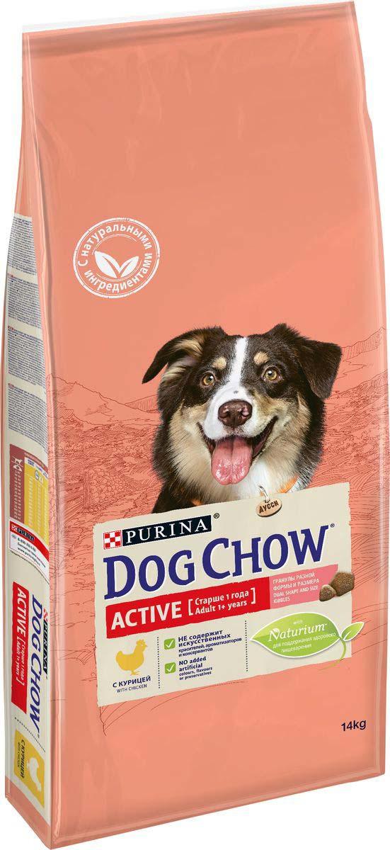 """Корм сухой Dog Chow """"Active"""" для активных взрослых собак, с курицей, 14 кг"""