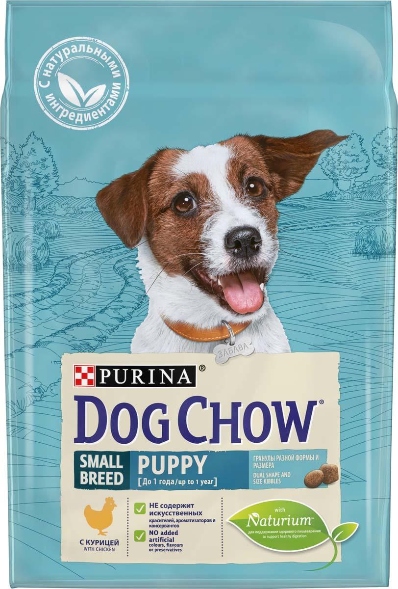 """Корм сухой Dog Chow """"Puppy"""", для щенков мелких пород, с курицей, 2,5 кг"""
