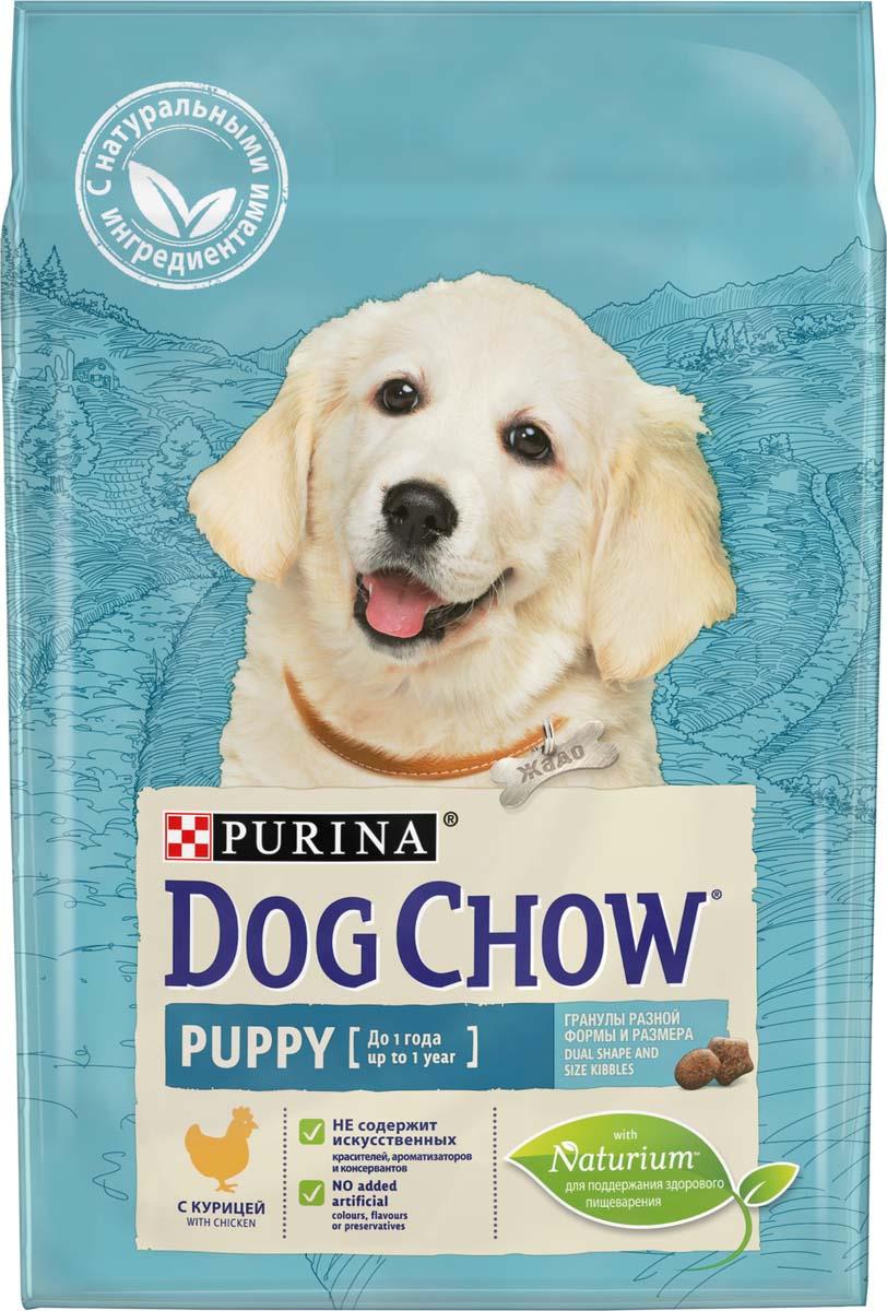 Корм сухой Dog Chow Puppy для щенков до 1 года, с курицей, 2,5 кг витамины 8 в 1 для щенков