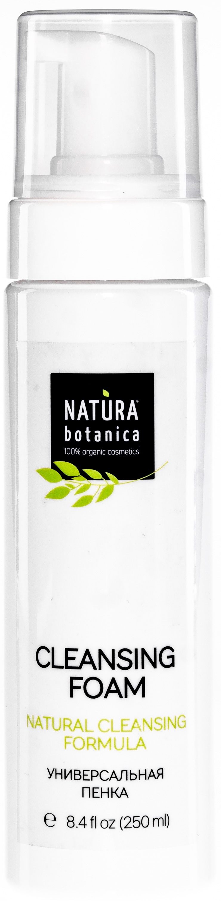 Пенка для умывания Natura Botanica Универсальная, для всех типов кожи, 100% натуральная