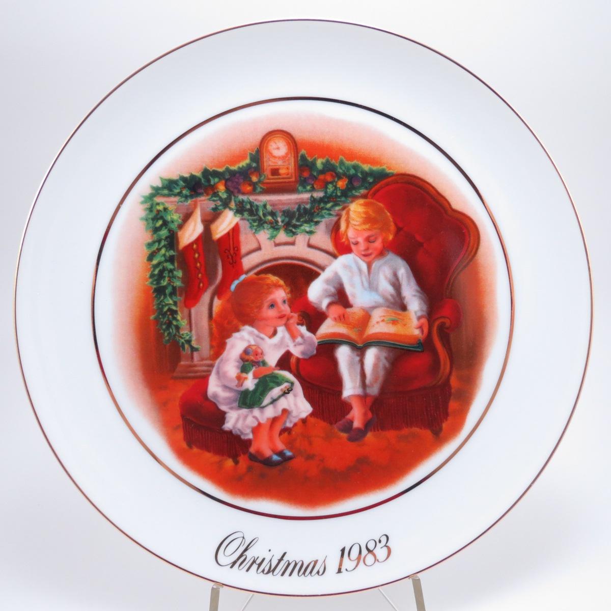 Декоративная коллекционная тарелка Рождественские Воспоминания Эйвон: Наслаждаясь ночью после Рождества, Фарфор, деколь, золочение. Япония, Avon Products, Inc. 1983. avon 200