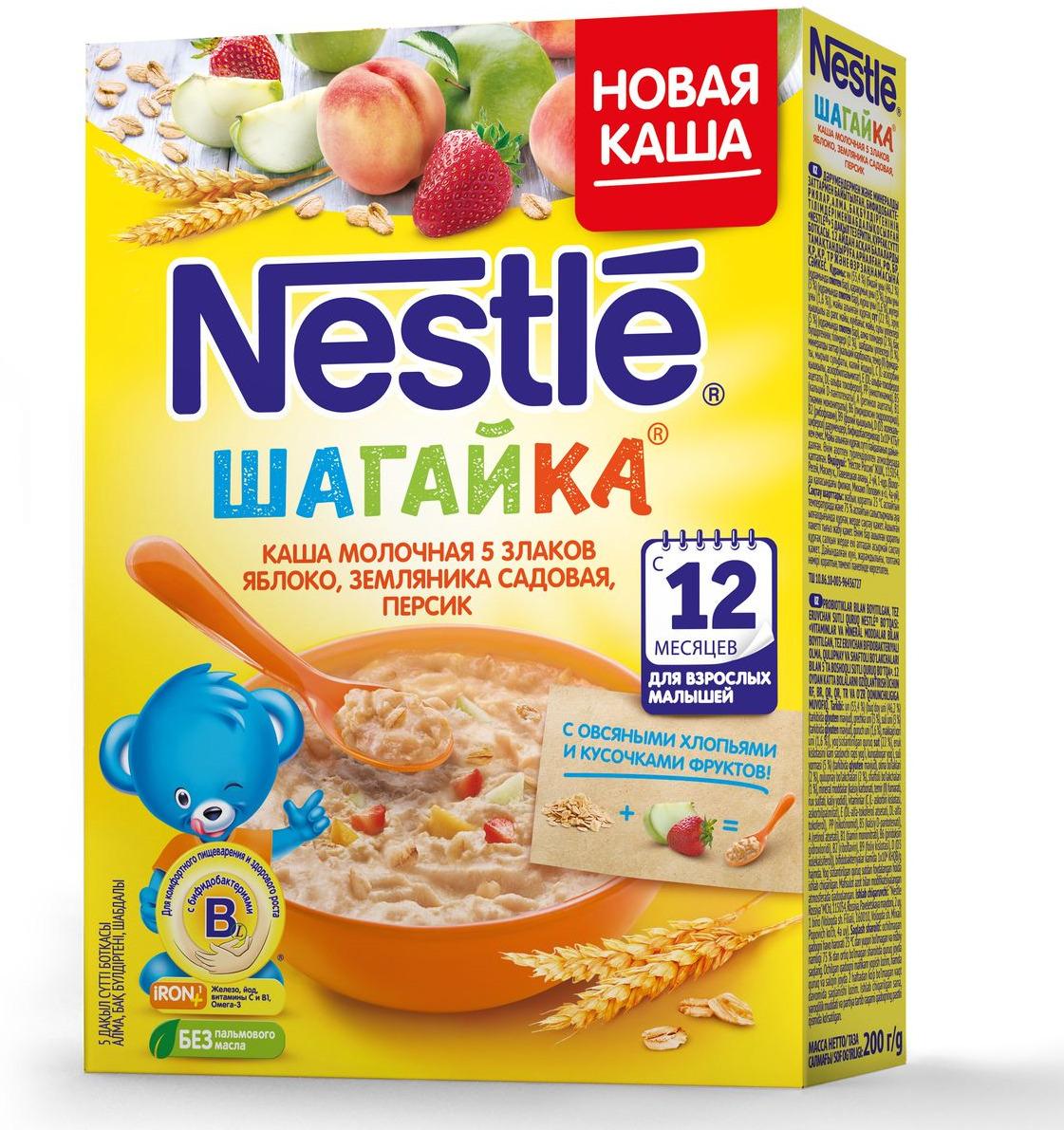 Nestle 5 злаков яблоко земляника персик каша молочная, 220 г nestle 900