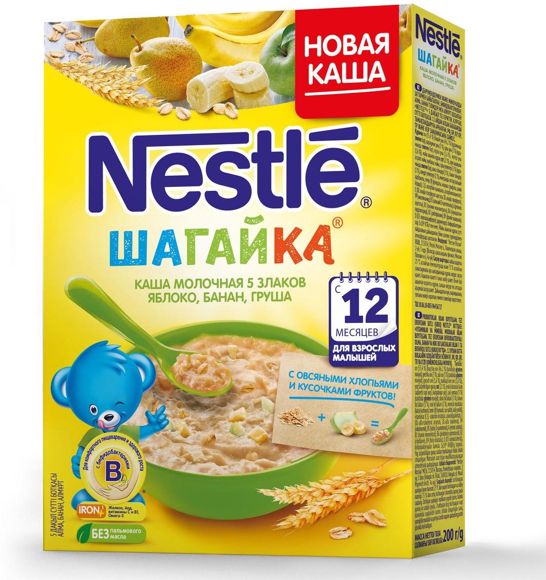 Nestle 5 злаков яблоко банан груша каша молочная, 200 г