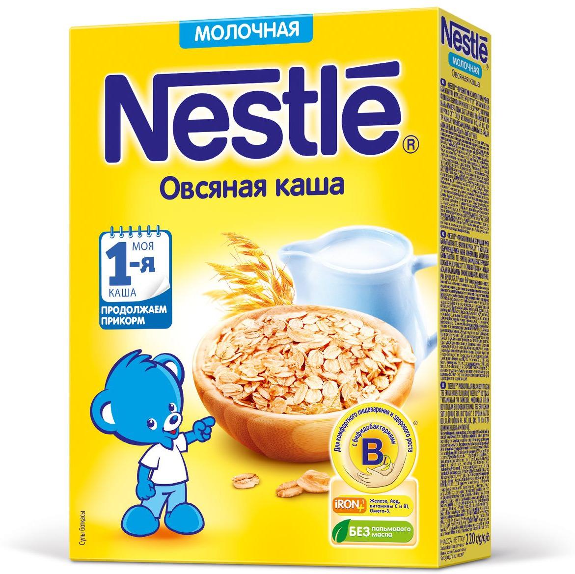 Nestle Овсяная каша молочная, 220 г