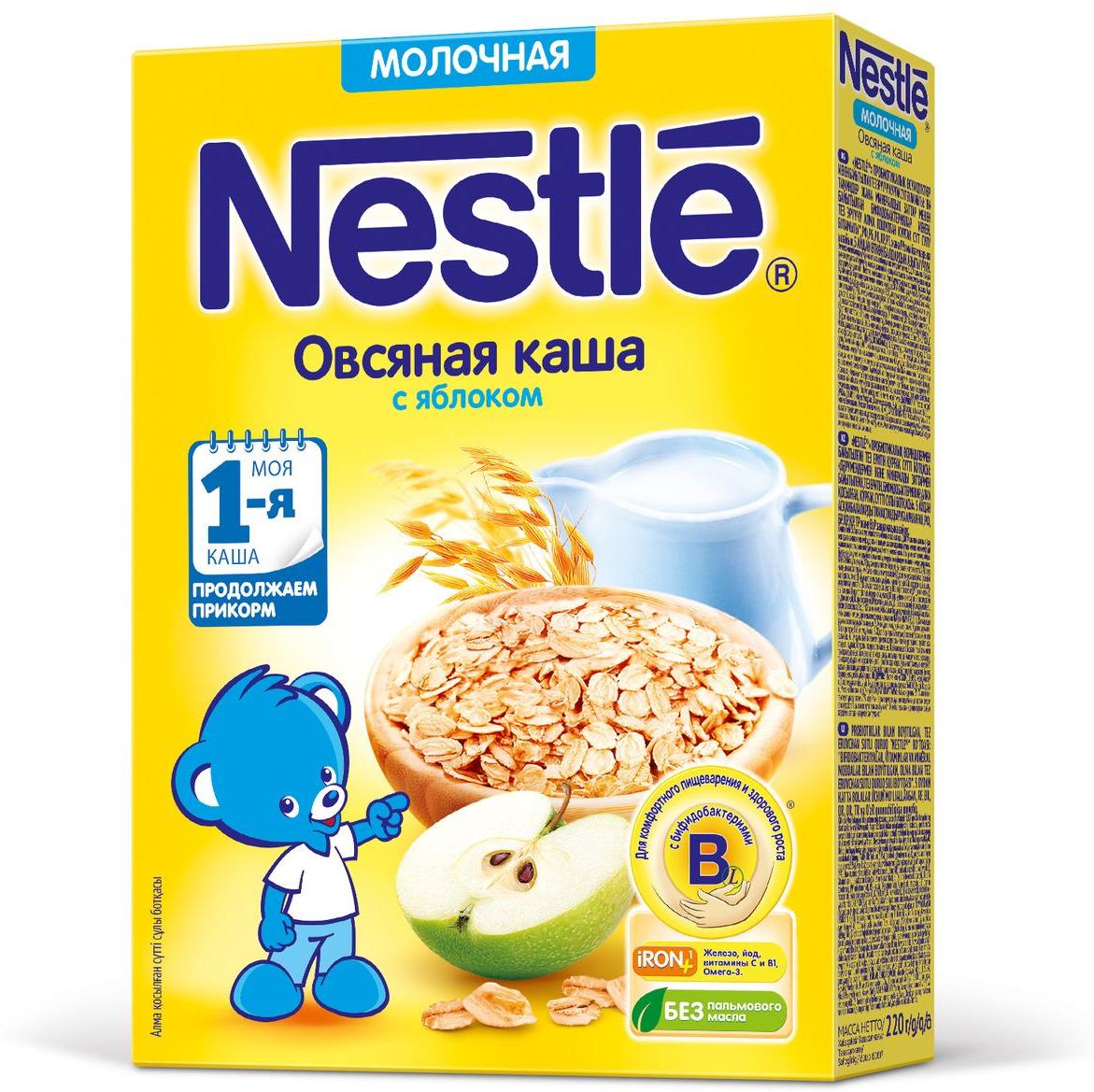 Nestle Овсяная Яблоко каша молочная, 220 г