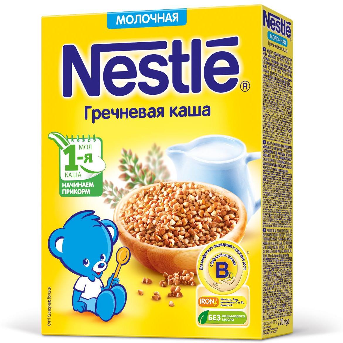 Nestle Гречневая каша молочная, 220 г беллакт каша молочная гречневая с яблоком 250 г