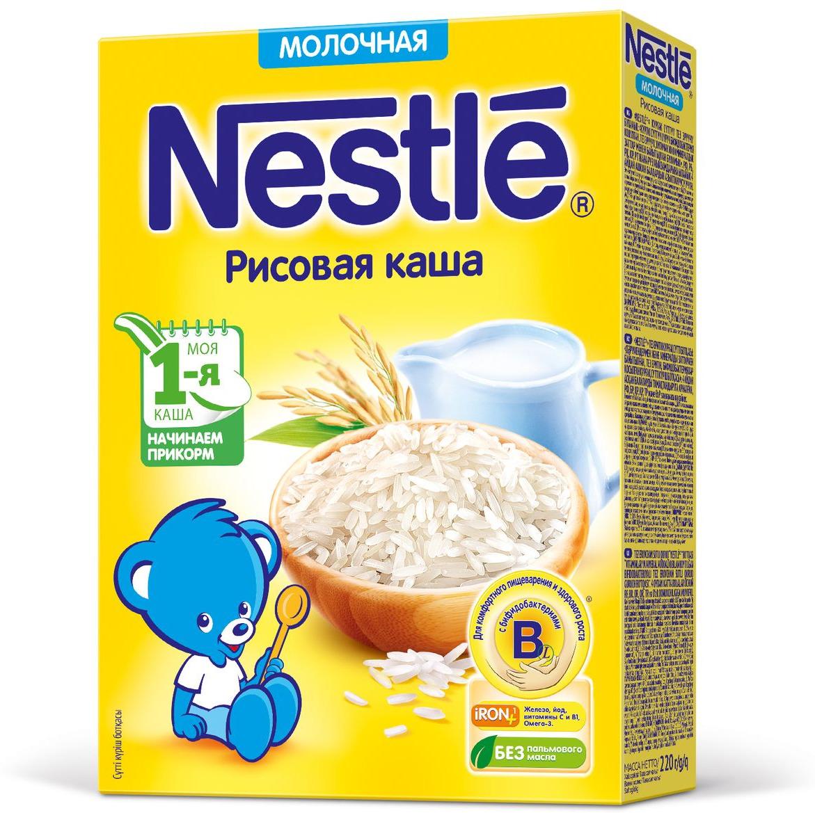 Nestle рисовая каша молочная, 220 г