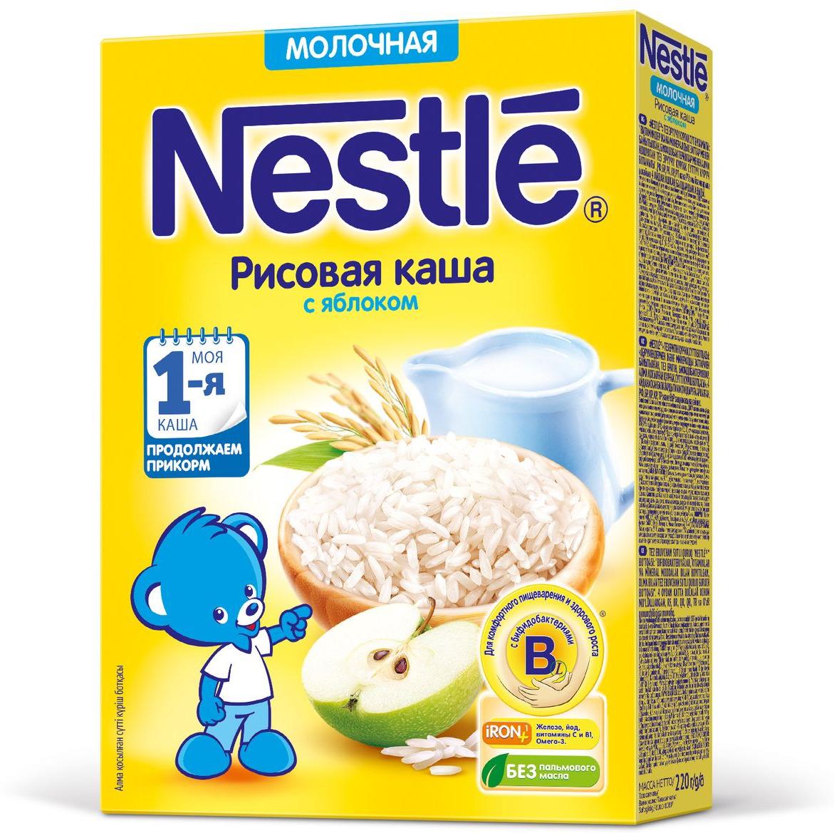 Nestle рисовая с яблоком каша молочная, 220 г