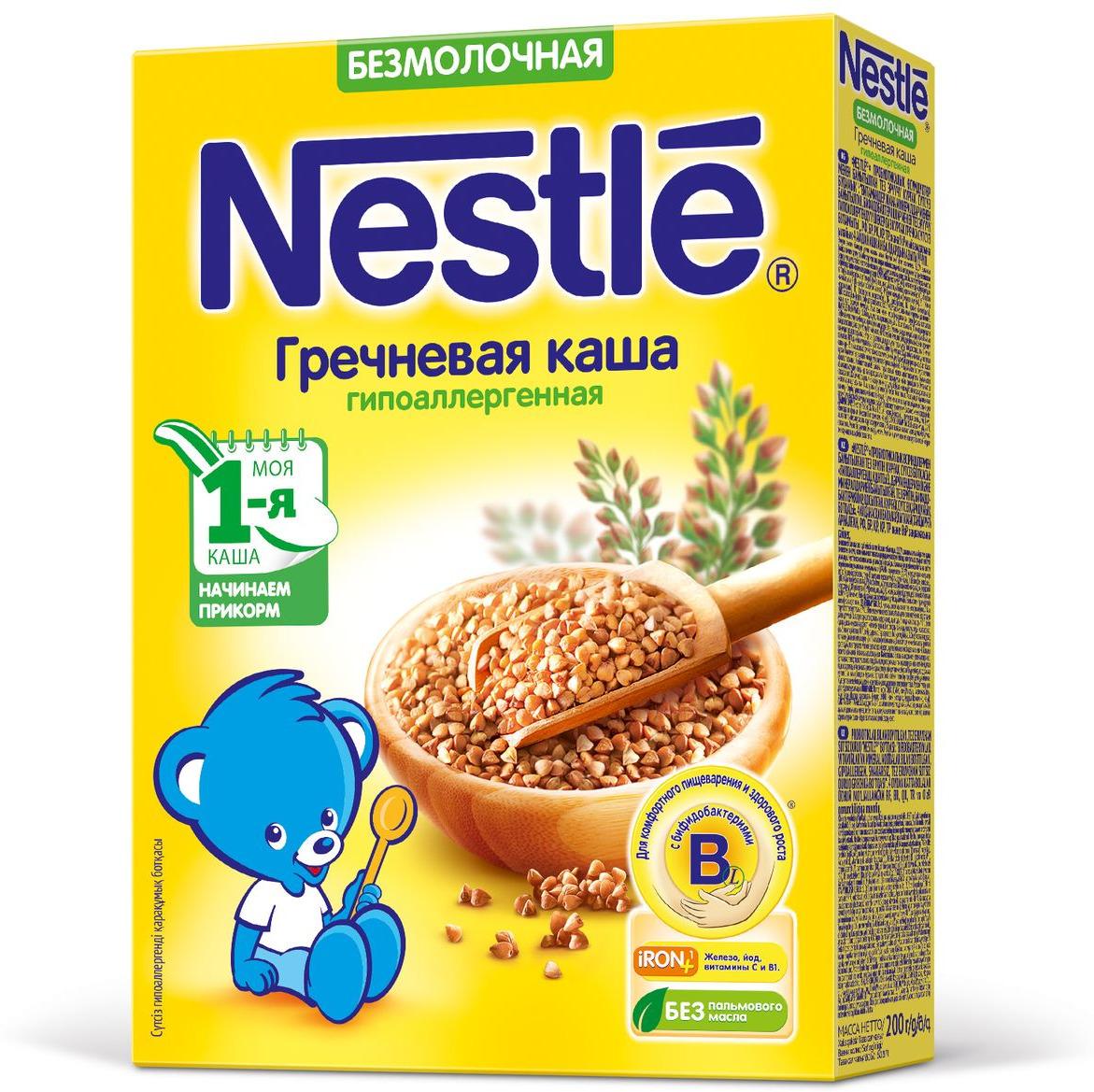 Nestle каша безмолочная гречневая гипоаллергенная, 200 г