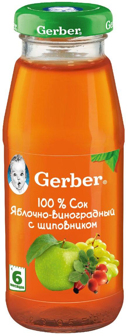 Gerber сок яблочно-виноградный с шиповником осветленный, 175 мл