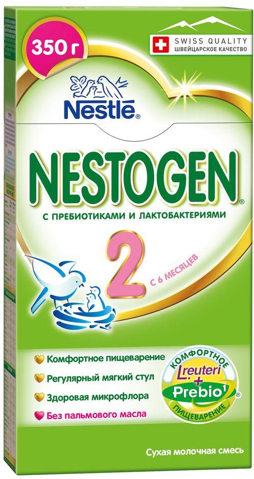 Nestogen 2 смесь молочная, с 6 месяцев, 350 г nestogen 1 смесь молочная с рождения 700 г