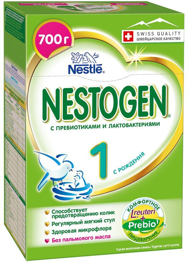 Nestogen 1 смесь молочная, с рождения, 700 г nestogen 1 смесь молочная с рождения 700 г