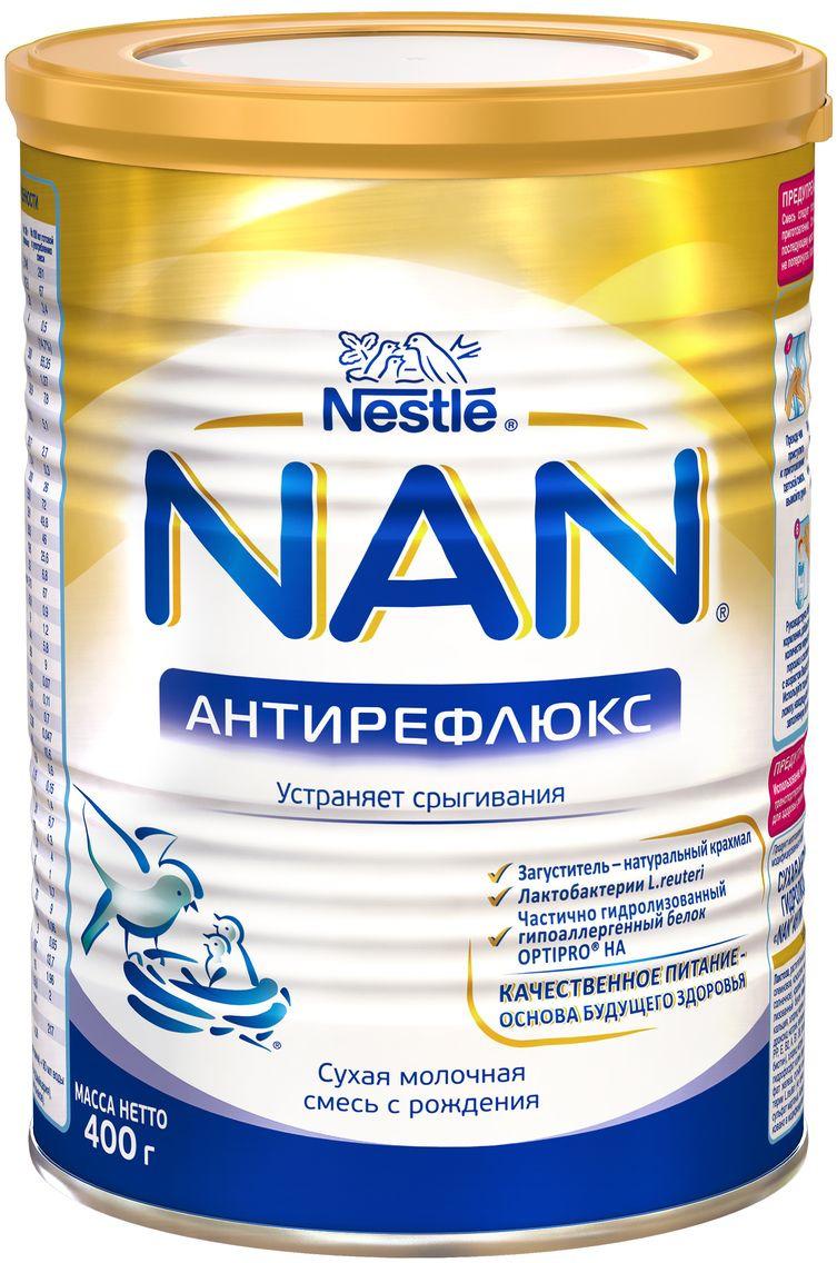 NAN Антирефлюкс смесь молочная, с рождения, 400 г фрисолак голд пеп смесь на основе глубоко гидролизованных белков молочной сыворотки 0 12 мес 400г