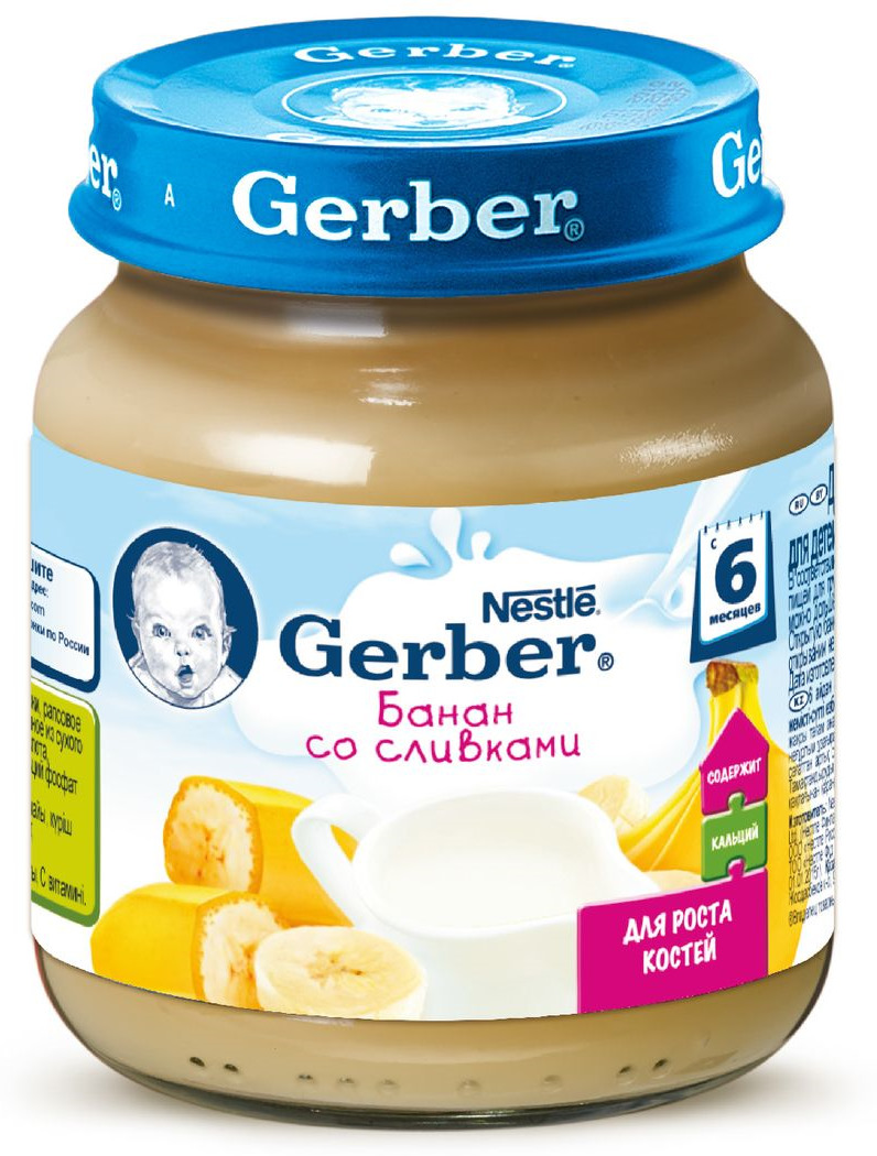 Gerber пюре банан со сливками, с 6 месяцев, 125 г пюре gerber organic тыква и сладкий картофель с 5 мес 125 г