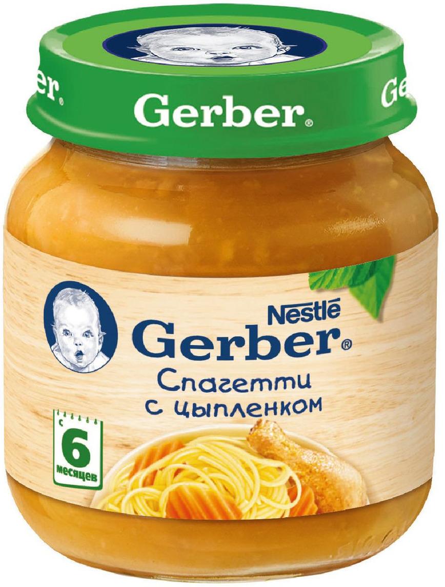 Фото - Gerber пюре спагетти с цыпленком, с 6 месяцев, 125 г gerber пюре абрикос с творогом с 6 месяцев 125 г