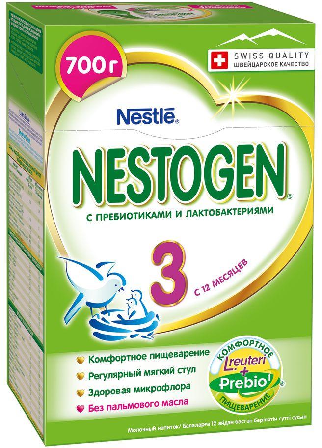 Nestogen 3 молочко, с 12 месяцев, 700 г