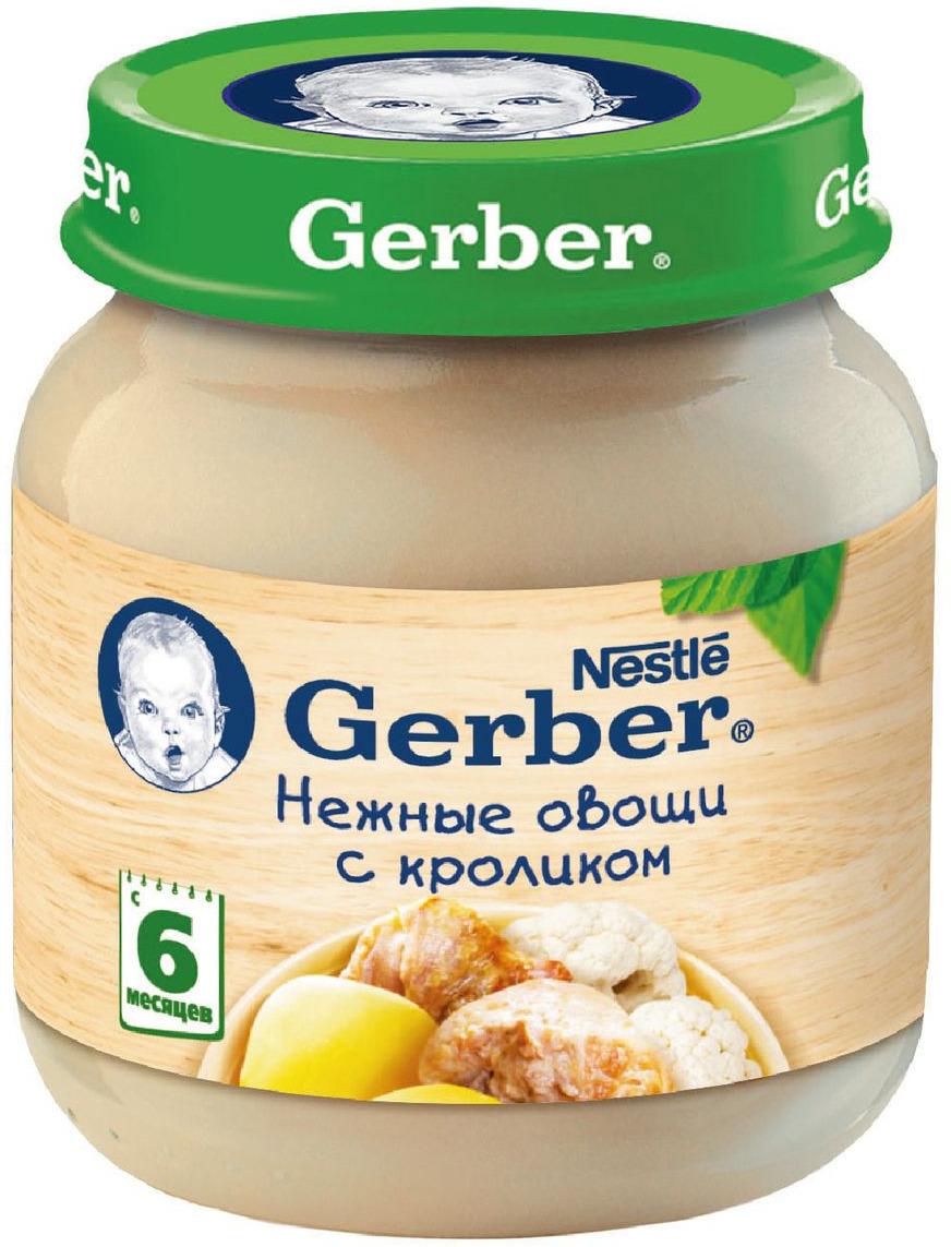 Gerber Нежные овощи с кроликом пюре, 130 г