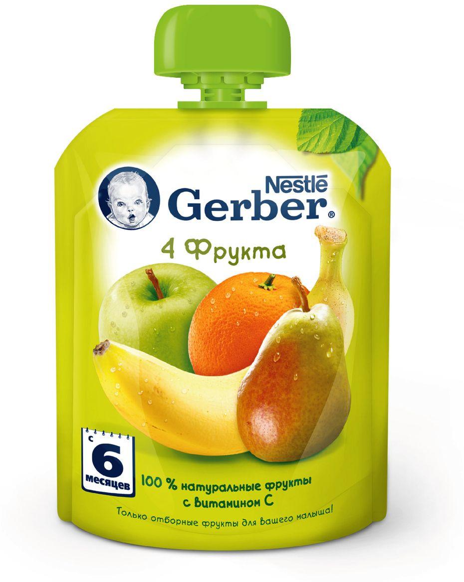 "Пюре Gerber ""4 фрукта"" фруктовое, с 6 месяцев, 90 г"