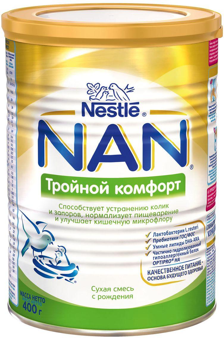 NAN тройной комфорт смесь молочная, с рождения, 400 г